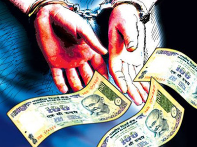 Anti Corruption Trap At Taloja Jail, Two Police Constable Arrested With Cash