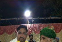 Shiv Sena Corporator Haji Halim Khan Honoured With Best Corporator Of The Year By 'Peer Tarakki Trust' At Govandi