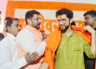Shiv Sena Leader Sajid K Supariwala Attends Yua Sena Chief Aditya ThacKery Birthday Celebration, At MatoShree