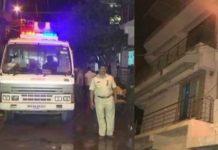 Maharashtra ATS Raids at Nalasopara Vaibhav Raut Arrested