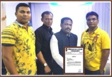 Navin lade appointed as General Secretary