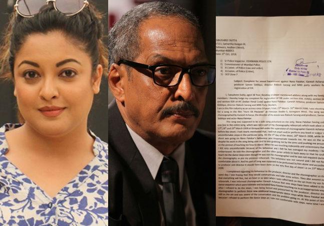 Actress Tanushree Dutta Files Complaint Against Nana Patekar