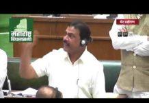 Congress M.L.A. Arif Naseem Khan Hungama Video In Maharashtra Assembly