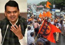 Maratha Reservation Bill Passed in Maharashtra