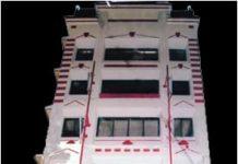 Kolsa Mohalla Halai Memon Jamat Organises Annual Prize Distribution Function