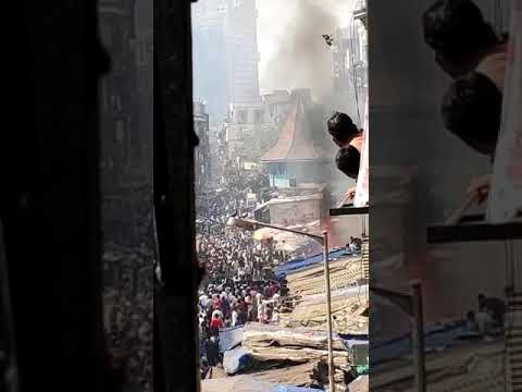 Fire Breaks Out at Null Bazar