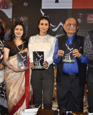 Launch of Urdu Edition of Stree Dasha aur Disha