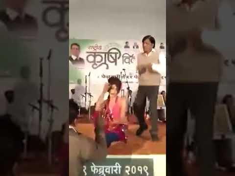 Sexy Dance of BJP MLA Anil Borande with Dancer