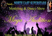 Mega Audition on 3rd Feburary