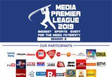 Media Premier League - Season 2